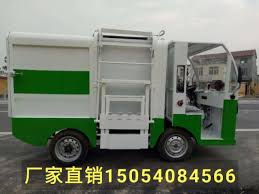 Shandong Small Electric Garbage Truck Energy Electric Garbage Truck ...