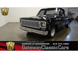 1976 Chevrolet C10 For Sale | ClassicCars.com | CC-1163716 Vintage Chevy Truck Pickup Searcy Ar Beds Tailgates Used Takeoff Sacramento Awesome Of 1976 For Sale Collections Models Types 10 Forgotten Trucks That Never Made It 1976chevyk20pickup3504x4longbedfleetsidev8sound Youtube Crew Cab Dually For Chevrolet K1500 Blazer Silverado K10 Gateway Classic Cars St Louis Long Bed Convertible Greattrucksonline At 16995 Could This 4x4 Shortbed Be A