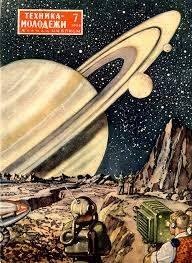 Vintage Space Art Id 44015