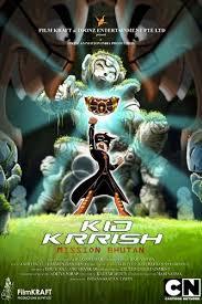 Kid Krrish Mission Bhutan