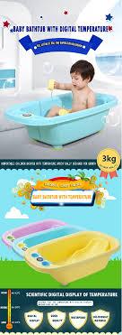 neue design digitale temperatur baby badewanne mit sitz buy freistehenden babybadewanne baby badewanne babywanne product on alibaba