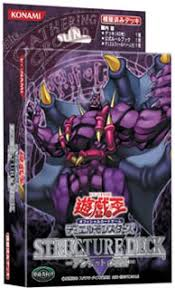 japanese zombie madness structure deck at yu gi oh cards net