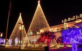 Blinking Christmas Tree Lights by Animated Christmas Lights Wallpaper Wallpapersafari