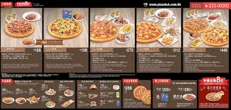 Pizza Hut Delivery Coupon 2018 - Popeyes Daily Deals 3.99 How To Redeem Vouchers Online At Pizzahutdeliverycoin Pizza Hut Malaysia Promo Coupon 2016 Freebies My Coupons And Discounts Huts Supreme Triple Treat Box For Php699 Proud Kuripot Brandon Pizza Hut Deals Mens Wearhouse Coupons Printable 2018 Australia Coupon Men Loafers Fashion Dinnerware Etc Code Staples Fniture Free Code 2019 50 Voucher Super Bowl Wing Papa Johns Dominos Delivery Popeyes Daily 399 Canada Black Friday Online Deal Bogo Free With Printable