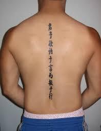 Ornamental Chinese Tattoo Design Writing Tattoos For Men