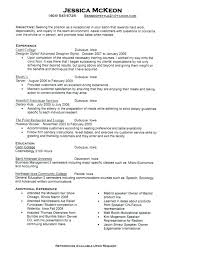 Sample Resume For Receptionist In Law Firm Fruityidea Rh Theautomataformula Co Front Desk