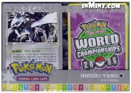 inmint com pokemon world chionships 2006 hiroki yano b l