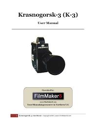 100 Krasnogorsk 2 3 User Manual By FilmMaker8 Issuu