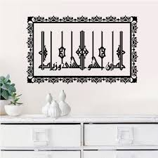 Wall Mural Decals Amazon by Online Get Cheap Amazon Wall Stickers Aliexpress Com Alibaba Group