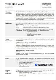 Sample Resume 2018 Format