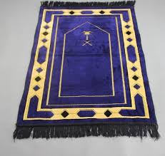 New Design Suede Unique MashaAllah Travelling Islamic Muslim Prayer Mat Rug Carpet Salat Musallah