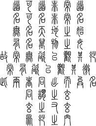 17 best Tao De Ching images on Pinterest
