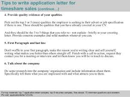 4 Tips To Write Application Letter For Timeshare Sales