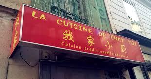 la cuisine de chez moi food week jour 4 la cuisine de chez moi chine info