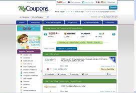 How To Use StraighterLine Coupon Codes Sanuk Coupon Codes Wwwcarrentalscom Lookalike Sandals Only 1079 At Target Hip2save Yoga Works Coupons Bed Bath And Beyond Online Viator Coupon Code Reviews Online Promo Deals 20 Off Discount Codes Verified September 38 Off Skytrakgolfcom Coupons 21 Review How To Use Sun N Fun Specialty Sports Womens As Low 1499 On Zulily The Toast Bridal Promo Code 2019 Golf Gods