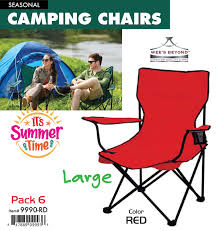 #9990-RD Wee's Beyond Large Camping Chair (case Pack 6 Pcs) -