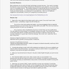 Resume Building App Smart Builder CV Free Android Playslack Com 640