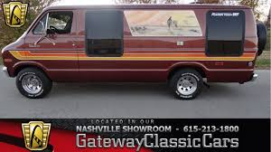 1977 Dodge B20 Van Gateway Classic Cars Nashville668