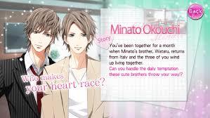 เฉลย our two bedroom story minato okouchi sequel walkthrough