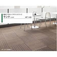 striped tile carpet nt 140 land size end 5 5 2020 2 02 pm