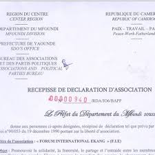 d馗laration bureau association pr馭ecture d馗laration bureau association pr馭ecture 100 images 北京邮电