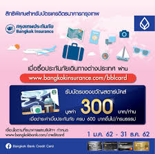 WhatSale Thailand Wp Engine Coupon Code August 2019 Dont Be Fooled By 50 Off Hostinger Review 15 Rate Code For Avis Top 10 Car Dvd Players Kpoptown Coupon 2018 Costco Rental How To Save Money On Rentals Around The World With Autoslash Punto Medio Noticias Sportsbikeshop Voucher July Avis Europe Discount Codes Australia All Inclusive Heymoon Resorts Mexico Gymshark Off Tested Verified Is Offering Cash Back In Form Of Amazon Gift