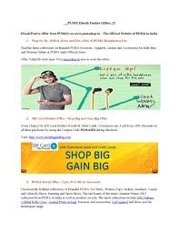 Calaméo - PUMA Diwali Festive Offers And Coupons Calamo Puma Diwali Festive Offers And Coupons Wiley Plus Coupon Code Jimmy Jazz Discount 2019 Arkansas Razorbacks Purina Cat Chow 25 Off Global Golf Coupons Promo Codes Cyber Monday 2018 The Best Golf Deals We Know About So Far Galaxy Black Friday Ad Deals Sales Odyssey Pizza Hut December Preparing For Your Next Charity Tournament Galaxy Corner Bakery Printable Android Developers Blog Create Your Apps 20 Allen Edmonds Promo Codes October Used Balls Up To 80 Savings Free Shipping At