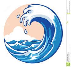 Big wave clipart