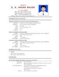 Resume Examples For Jobs In India Plus Unique Job Sample Format Teacher