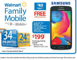 Walmart Best Plans Make Perfect Gifts