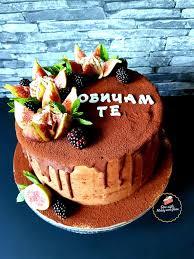 torte cake schokolade früchte сладкото хоби на гена