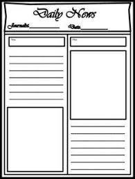 Printable Blank Newspaper Template Free