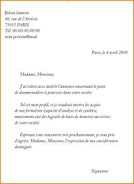 Lettre De Motivation Promotion Interne Lettres Modeles En Lettre De Motivation Pour Apprentissage Lettres Modeles En Francais
