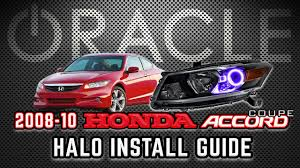 oracle lighting install guide 2008 10 honda accord coupe