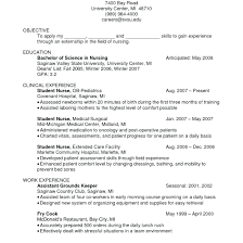 Chef Resume Sample Objective Executive Samples Lead Cook ... Cook Resume Objective Sample For Position Skills Pastry Sidemcicekcom Kitchen Samples Velvet Jobs Line And Complete Guide 20 Examples Catering Example Awesome Chef Rumes Wait Grill New Unique Prep Heres What No One Tells You About Grad Jobcription For Duties Murilloelfruto Diwasher Floatingcityorg Www Tutor Template Updated 1448 Westtexasrerdollzcom Good Of Abilities Best Images