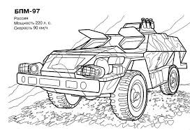 Inspirational Tank Coloring Pages 96 In For Kids With