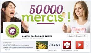 journal des femmes cuisines 50 000 fans ça se fête