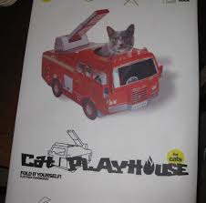 Suck UK Cat Playhouse Flat Pack Cardboard Red Fire Engine Truck ... 5 Feet Jointed Fire Truck W Ladder Cboard Cout Haing Fireman Amazoncom Melissa Doug 5511 Fire Truck Indoor Corrugate Toddler Preschool Boy Fireman Fire Truck Halloween Costume Cboard Reupcycling How To Turn A Box Into Firetruck A Day In The Life Birthday Party Fun To Make Powerfull At Home Remote Control Suck Uk Cat Play House Engine Amazoncouk Pet Supplies Costume Pinterest Trucks Box Engine Hey Duggee Rources Emilia Keriene My Version Of For My Son Only Took