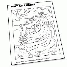 Home Activity Coloring Pages