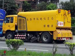 100 Nissan Diesel Trucks Elegant File Sweeper Truck Of Bureau Of Environmental