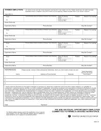 2 Starbucks Application for Employment Form