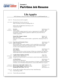Front Desk Resume Samples by Cover Letter A Resume Sample For Job A Sample Resume For A Center