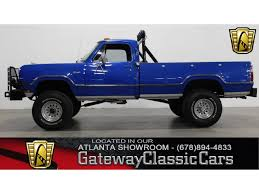 1973 Dodge Power Wagon For Sale | ClassicCars.com | CC-966223