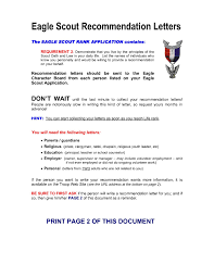 Eagle Scout Letter Re mendation Example Reference Letter for