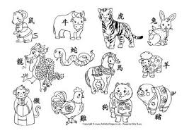 Chinese Zodiac Animals Colouring Page