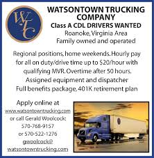 Class A CDL Driver Job In Roanoke, VA (24011) - Register-Star Ward Servant Jobs In Cmh Gujranwala 06 Jan 2019 Darsaal Trailer Knocks Down Part Of Ced Building On Union Avenue Bulk Logistics Group Delivering Britains Dry Bulk Products Daily Fiery Truck Crash Causes More Than 1 Million Damage Northern Star Trucking Mission Benefits And Work Culture Indeedcom Hshot Hauling How To Be Your Own Boss Medium Duty Truck Info Thomas Driver Hydrochempsc Linkedin Medical Assistants Boys Naib Qasid Job In