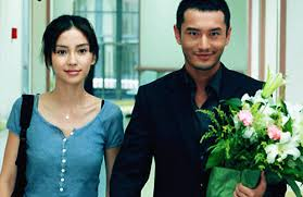 Huang Xiaoming Comments On Angelababys Ugly Side Without Makeup