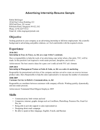 Finance Internship Resume No Experience Sample Customer Service Best Of For Advertising Job With Work And Skills