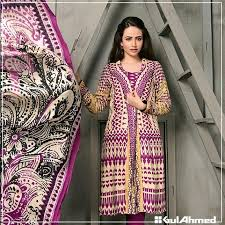 Ladies Dresses Collection For Eid Ul Azha 2016 By Motifz