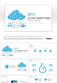 100 Flat Cloud Awesome Flat Cloud Computing Big Data Internet Ppt Template